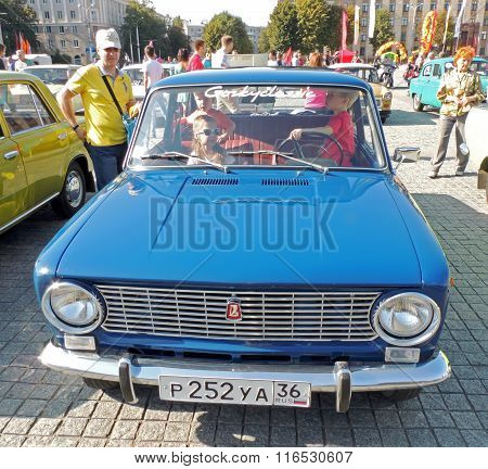 Elementary Age Children In The Soviet Retrocar VAZ-2101 Lada
