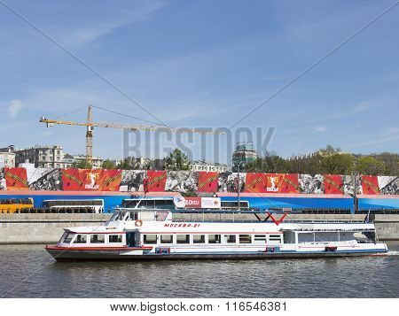 The Passenger Pleasure Boat Moscow-21