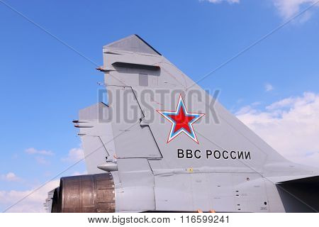 Perm, Russia - Jun 27, 2015: Tail Of Military Aircraft (text: Russian Air Force) During Airshow Wing