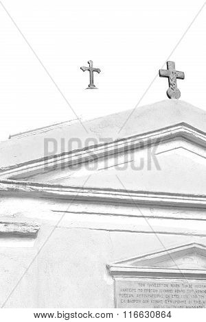 Mykonos Old   Architecture    White Background  Cross  In Santorini Greece Construction And The Sky