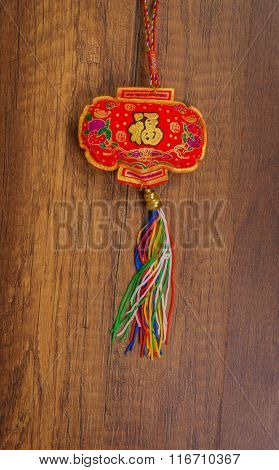 Chinese New Year decoration on wood wall