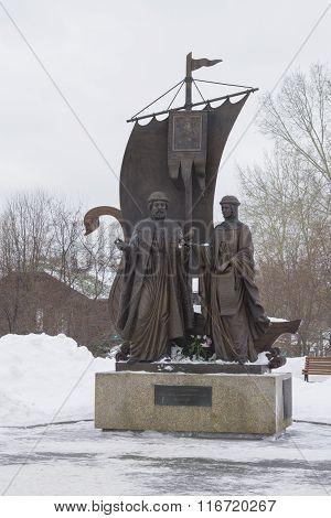 Monument The Orthodox Wonderworker