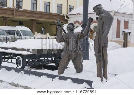 Sculpture Railway Workers