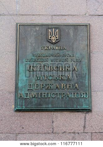 Kiev, Ukraine - September 03, 2015: Sign On The Administrative Building With The Inscription
