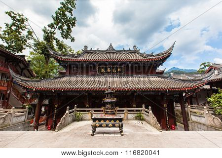 Tai'an Temple Under The Qingcheng Mountain