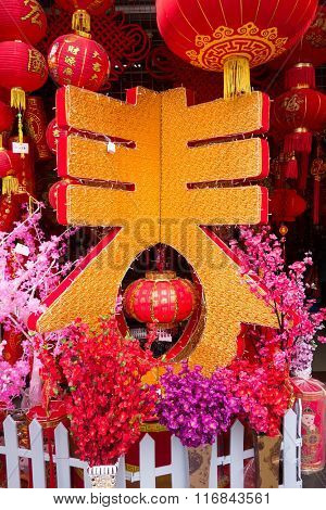 Tradition lantern of Chinese in Chinese New Year 2016 , Holiday of China,words mean best wishes and good luck for the coming chinese new year