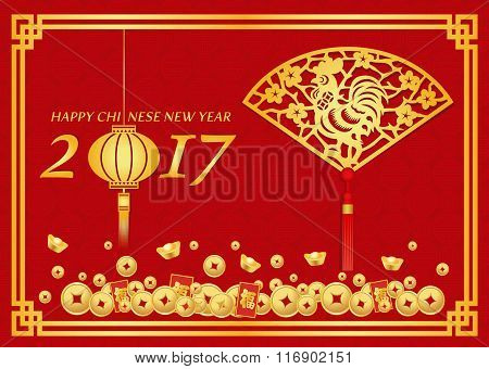 Happy Chinese New Year 2017 Card Is  Lanterns Money Chicken In Folding Fans Symbols And Chinese Word