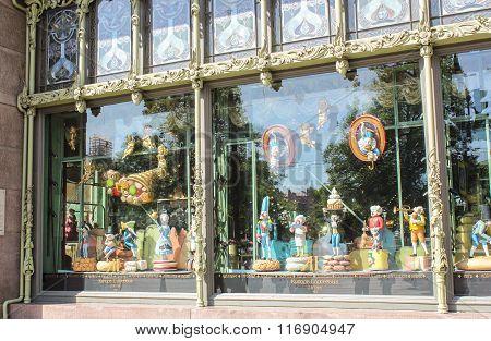 Showcase Eliseevsky Store.