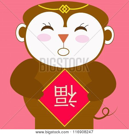 monkey holding new year greetings