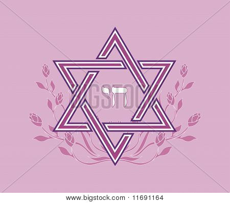 Pink Jewish Star Design - Vector Illustration