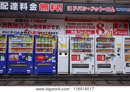 Vending Machines At Ameyoko Market, Tokyo