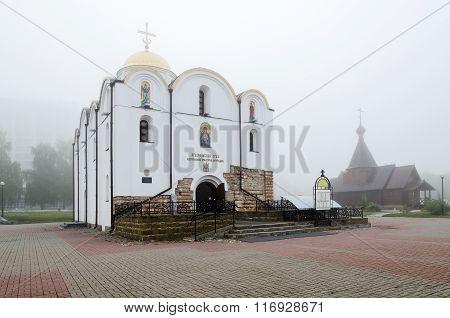 Annunciation Church In Foggy Morning, Vitebsk, Belarus