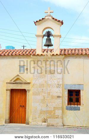 Old Church In Malia.