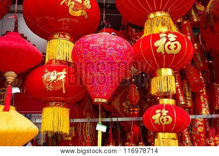 Tradition lantern of Chinese in Chinese New Year,Holiday of China,words mean best wishes and good luck for the coming chinese new year