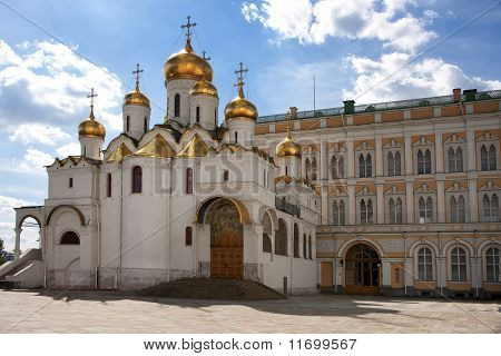 Church of the Annunciation in front of office buildings at the Kremlin.