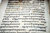 stock photo of annal  - page of a medieval russian book  - JPG