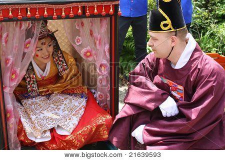Couple Before Korean Traditional Wedding