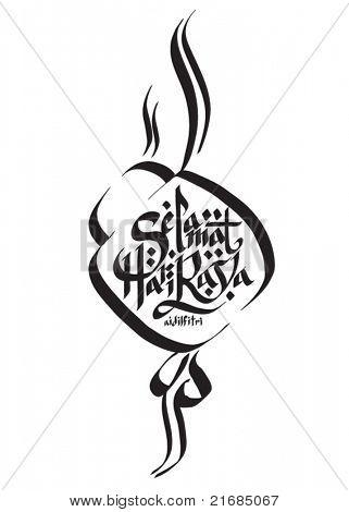 Vector Malay Hand Written Greeting Calligraphy - Happy Aidilfitri in Ketupat Form