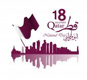 Qatar15-01.eps poster