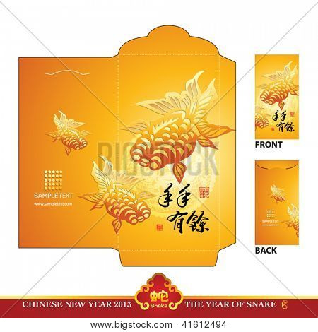 Chinese New Year Red Packet (Ang Pau) Design with Die-cut. Translation: Abundant Harvest Year After Year