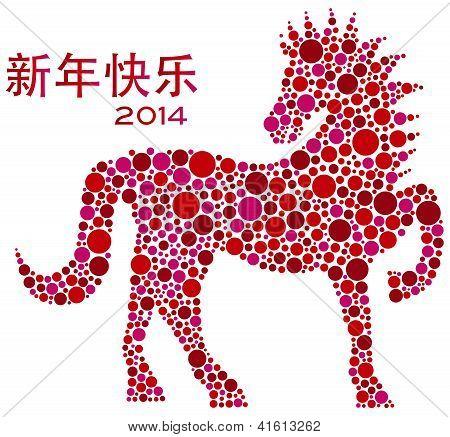 2014 Chinese Zodiac Horse Polka Dots
