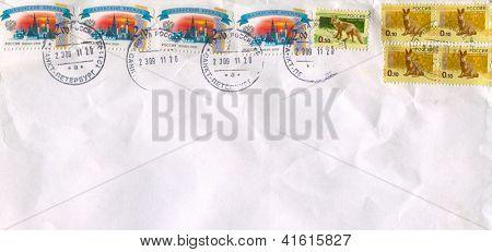 RUSSIA - CIRCA 2009: Mailing envelope with postage stamps dedicated to: The Kazan  Krom (or Kazan Kremlin); Rat; Wolf, circa 2009.