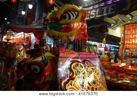 Typical Chinese New Year Decoration