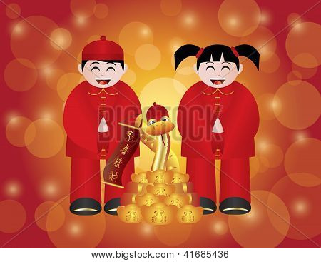 Chinese New Year Boy And Girl With Snake