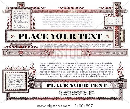 Template for the design invitations or greeting cards