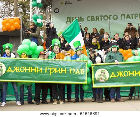 S. Patrick`s Day In Moscow