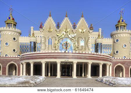 Kazan, Republic Tatarstan, Russia - March 18, 2014: State Puppet Theatre Ekiyat