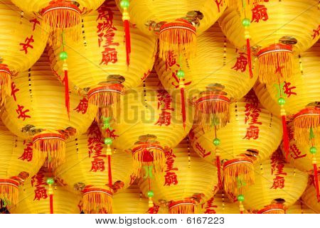 Yellow lantern in Chinese temple.