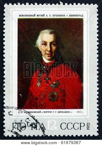 Postage Stamp Russia 1972 Gavriil R.derzhavin, By Borovikovsky