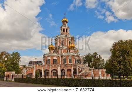 Church Of The Intercession At Fili (1694) In Moscow, Russia