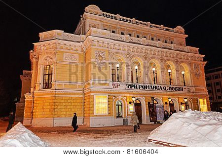 Drama Theatre Named After Gorky In Nizhny Novgorod, Winter Evening