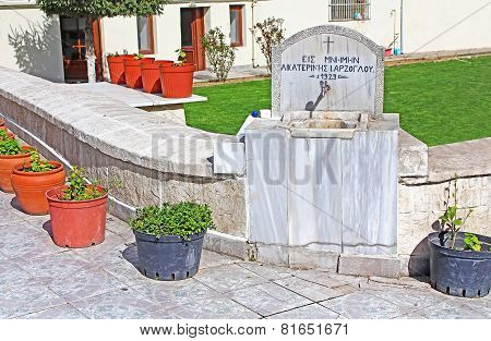 The Source Of Holy Water On The Site Of Church Of St. Mary Of Blachernae, Istanbul, Turkey
