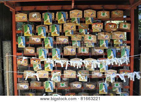 Japanese Votive Plaques