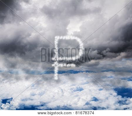 The Symbol Of The Russian Currency Ruble Against The Background Of The  Sky