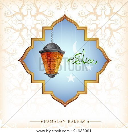 Ramadan greeting card design with lantern