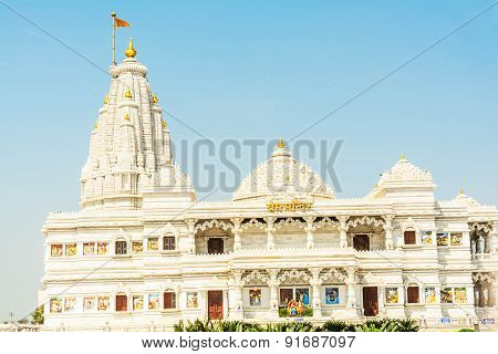 Prem Mandir, Temple Of Love In Vrindavan, India