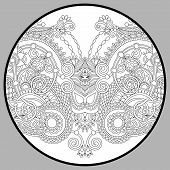 stock photo of trippy  - coloring book page for adults  - JPG