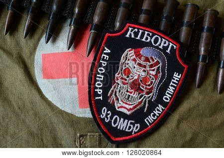 ILLUSTRATIVE EDITORIAL.Chevron Ukrainian nazionalist battalion.February 20,2016 in Kiev, Ukraine