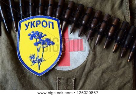 ILLUSTRATIVE EDITORIAL.Chevron Ukrainian nazionalist battalion.February 20,2016 in Kiev, Ukraine