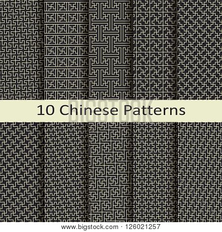 vector set of ten traditional chinese patterns