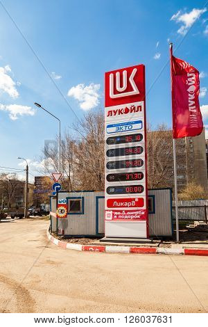 SAMARA RUSSIA - APRIL 16 2016: Guide sign indicated the price of the fuel on the gas station Lukoil. Lukoil is one of the largest russian oil companies