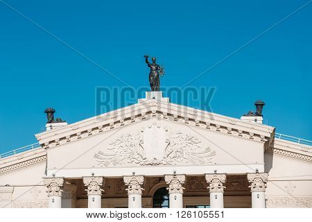 Architectural Elements And Details Of Building Gomel Regional Drama Theatre On The Main Square Of Lenin