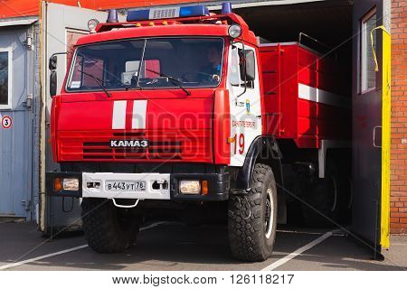 Red Kamaz 43253 As A Russian Fire Engine