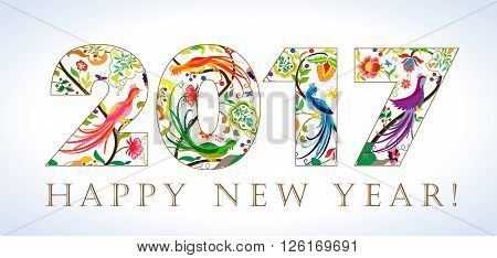 Happy New Year 2017 vintage logo. The luxurious card in ethnic patterns.
