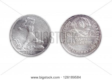 Russian ancient silver coin 1925. One fifty dollars. Isolated on a white background. Front and back