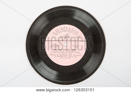 Volgograd, Russia - May 21, 2015: Gramophone Record Without A Cover, All-union Company Records &quot